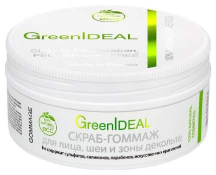 Скраб-гоммаж GreenIdeal Для лица, шеи и зоны декольте 70 мл