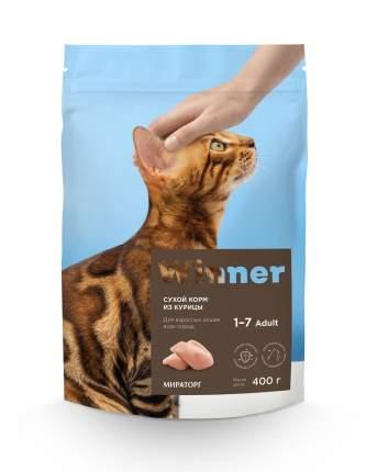 Сухой корм для кошек Winner, курица, 400 г