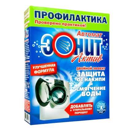 Средство для очистки стиральных машин «ЭОНИТ» Актив» 500 гр.