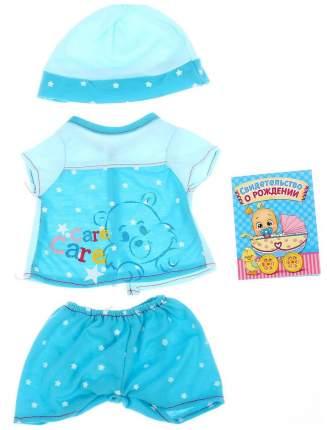 """Комплект одежды для пупса """"Мишутка"""" - Шорты, футболка и шапочка Маленькое чудо"""
