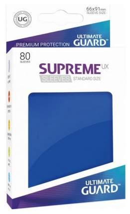 Протекторы Ultimate Guard матовые синие Supreme UX Sleeves Standard Size Matte Blue