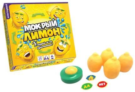 ORIGAMI Настольная игра ORIGAMI развивающая Мокрый лимон