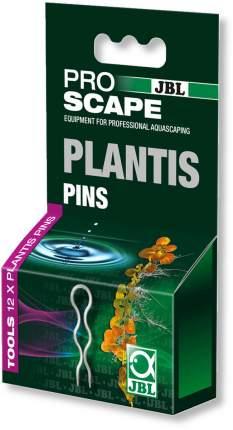 Шпильки для растений JBL Plantis 12шт