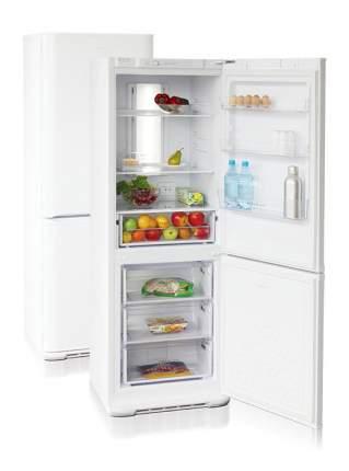 Холодильник Бирюса Б-H320NF Red