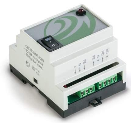 Системы защиты от протечек и комплектующие Neptun 2153658