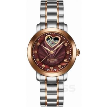 Наручные часы Roamer 556-661-49-69-50