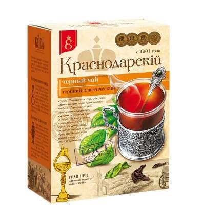 Чай черный Краснодарскiй 200г