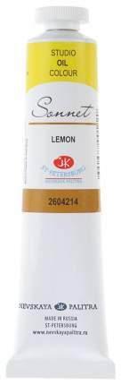 Масляная краска Невская Палитра Сонет лимонный 46 мл