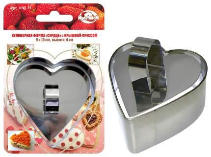 Кулинарная форма с прессом Мультидом «Сердце» , с крышкой-прессом, 9х10х4 см