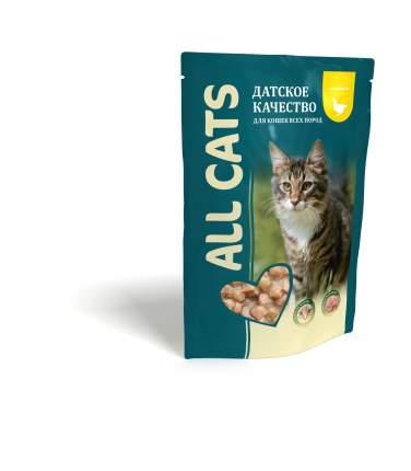 Влажный корм для кошек ALL CATS, курица, 25шт по 85 г
