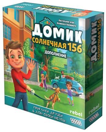 """Настольная игра """"Домик. Солнечная 156"""""""