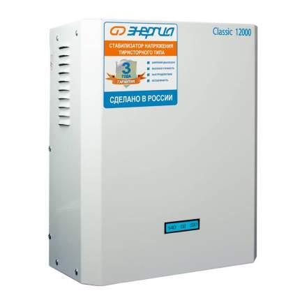 Стабилизатор напряжения Энергия Classic 12000