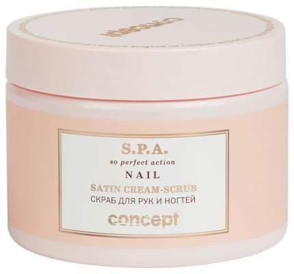 Скраб для рук Concept Satin Cream-Scrub 350 мл