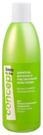 Шампунь Concept Green line Balance For Sensitive Skin 300 мл