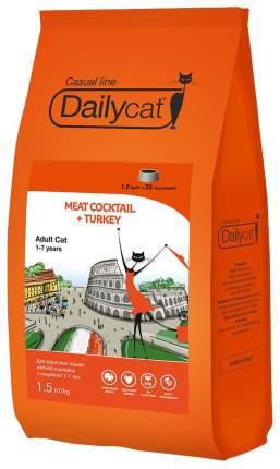 Сухой корм для кошек Dailycat Casual Line, мясо, индейка, 1,5кг