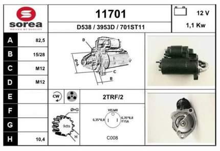 Стартер EAI 11701