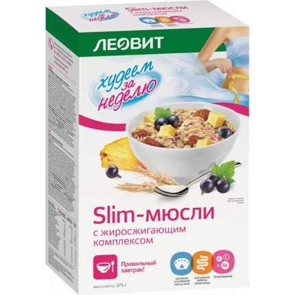 Slim-мюсли Леовит с жиросжигающим комплексом худеем за неделю 375 г