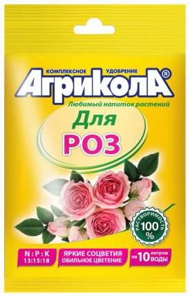 Агрикола для комнатных и садовых роз Грин Бэлт, 25 г