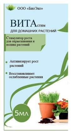 Органическое удобрение БиоЭко ВИТАстим для домашних растений, 5 мл
