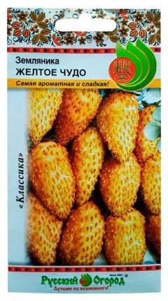 Семена Земляника Желтое чудо, 0,05 г Русский огород