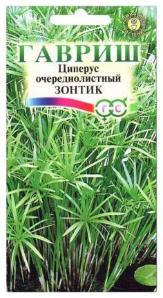 Семена Циперус очереднолистный Зонтик, 0,05 г Гавриш