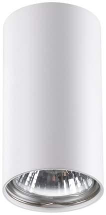 Накладной светильник Novotech Pipe 370399 Белый