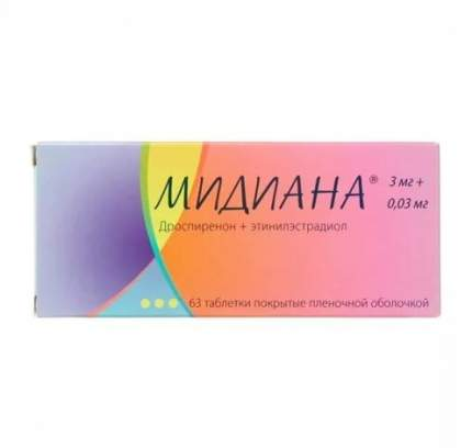 Мидиана таблетки 63 шт.