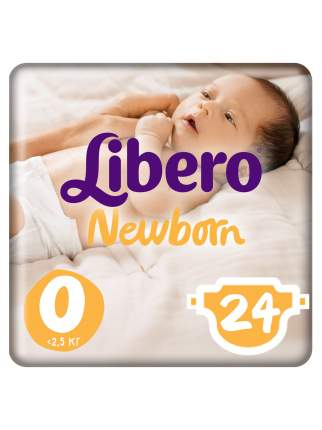 Подгузники для новорожденных Libero Newborn Size 0 (<2,5кг), 24 шт.