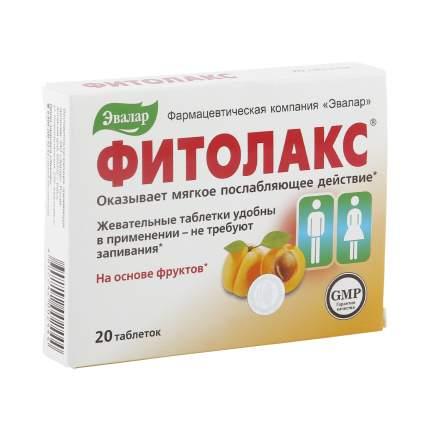 Фитолакс Эвалар таблетки 0,5 г 20 шт.