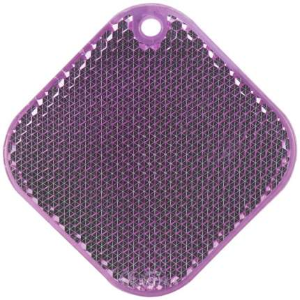 Светоотражатель пешеходный Ромб, Фиолетовый