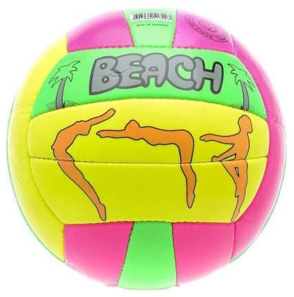 Волейбольный мяч Larsen BeachFun зеленый/оранжевый/фиолетовый