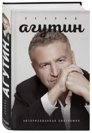 Книга Леонид Агутин