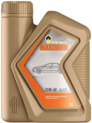 Моторное масло Роснефть Maximum 15W-40 1л