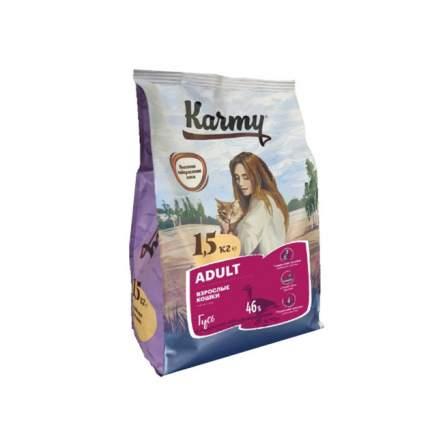 Сухой корм для кошек Karmy Adult, гусь, 1,5кг