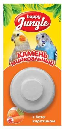 Камень для заточки клюва Happy Jungle с бета-каротином для птиц, 14 г