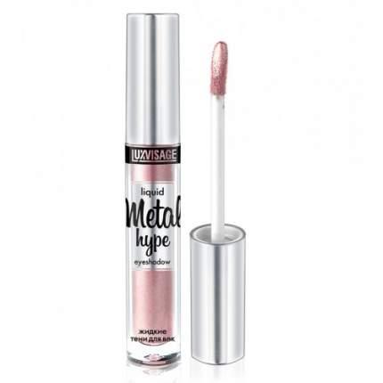 Жидкие тени Metal Hype Luxvisage тон 9 Розовый иней