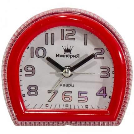 Часы-будильник Империя Часы будильник настольные красные 4501059 4501059