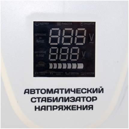 Однофазный стабилизатор СТАВР СН-5000