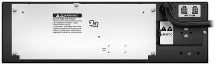 Аккумулятор для ИБП APC RM 192V Battery Pack SRT192RMBP