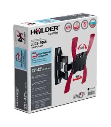 Кронштейн для телевизора Holder LCDS-5066 Red/Black
