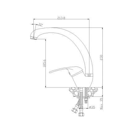 Смеситель для кухонной мойки Rossinka Silvermix Y40-23 хром