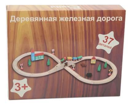Игровой набор Balbi Железная дорога 37 деталей