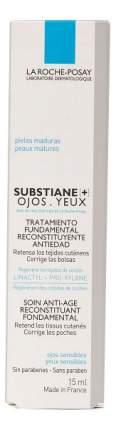 Крем для контура глаз La Roche-Posay Substiane Yeux