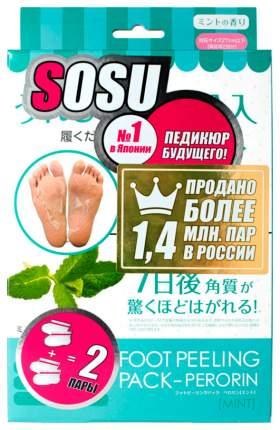 Маска для ног Sosu с ароматом мяты носочки 2 пары