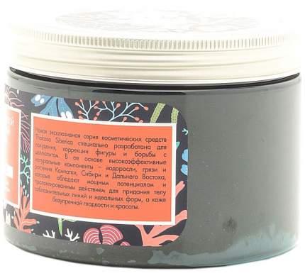 Антицеллюлитное средство Natura Siberica Thalasso Водорослево-Солевой Скраб 500 мл