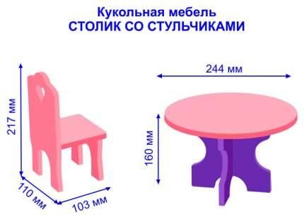Мебель для кукол Краснокамская Игрушка Столик с четырьмя стульчиками КМ-03