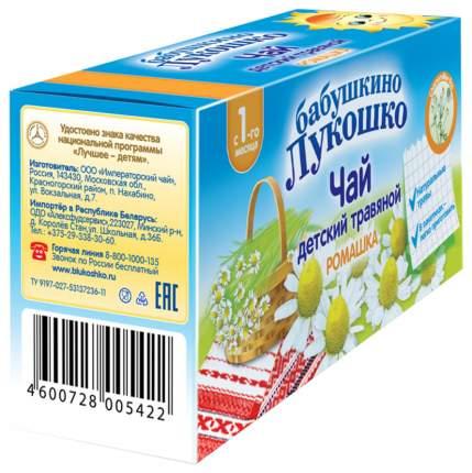 Чай Бабушкино Лукошко Ромашка с 1 мес 20 г