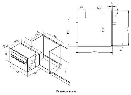 Встраиваемый электрический духовой шкаф Korting OKB 7809 CSGW PRO White