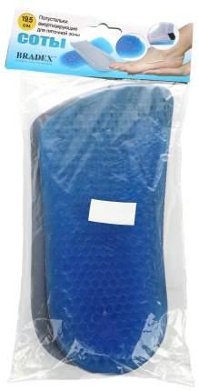 Полустельки амортизирующие Bradex для пяточной зоны соты 19.5 см