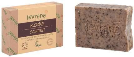 Косметическое мыло Levrana Кофе 100 г